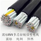 屏蔽控制电缆KVVP-750V-14*1.5