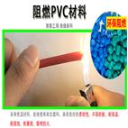 450/750V塑料绝缘控制电缆ZR-KVVP