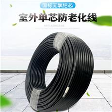 MHYV 5*2*0.8矿用防爆电线
