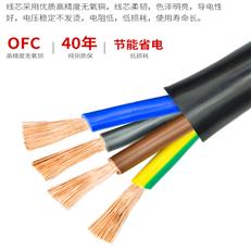 MHYV 矿用通信电缆 矿用阻燃电缆
