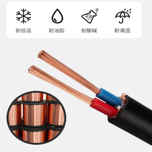 铜带屏蔽控制电缆KVVP2-4*2.5