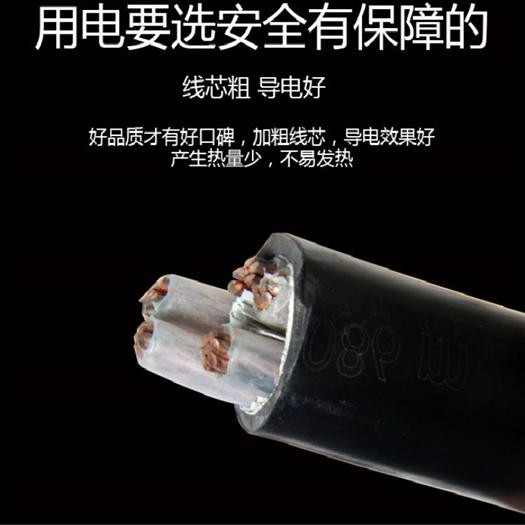 MKVVR型矿用控制电缆MKVVR