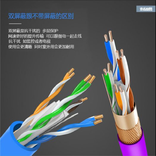 MKVV32-16*1.5-矿用控制电缆