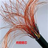 5芯带屏蔽信号电缆 RVVP5*1.5平方