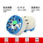 智能温度变送器输出4-20mA 热电偶K/S/E/PT100/PT1000