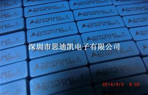 薄膜 电容器 B32924C3475M B32924C3475M000 4.7uF 305V P27.5