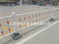 徐州马路护栏