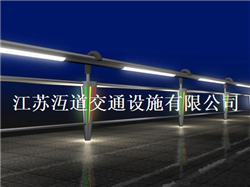 徐州灯光护栏