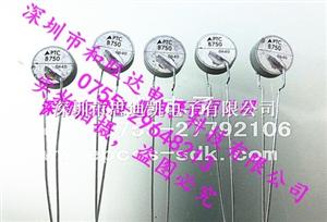 热敏电阻 NTC B59750B0120A070 B59750B120A