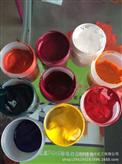 进口水性色浆为什么不先对付自己高温耐黄变白色浆