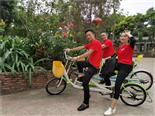 乐水山庄双人自行车