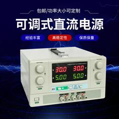 100V6A線性多路輸出電源 雙路直流電源 穩壓穩流直流電源