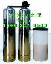 康科全自动软水器JK200-400
