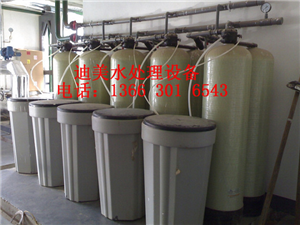 康科全自动软水器JK200-350