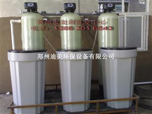 4吨三罐同时产水全自动软水器