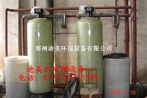 10吨全自动软水器双罐一用一备