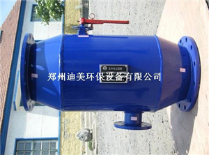 直通式除污器