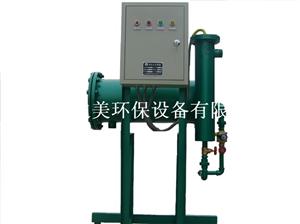 循环水旁流水处理器F型
