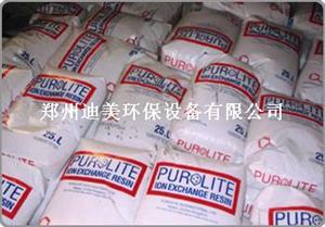 进口树脂及国产树脂**供应