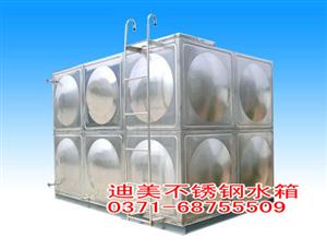 组合式不锈钢水箱