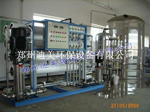 工业反渗透RO纯水设备