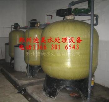 郑州雷竞技|首页设备,锅炉雷竞技|首页设备