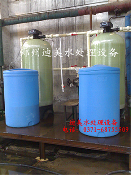 Microcomputer display automatic water softening equipment