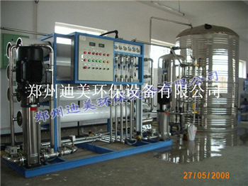Industrial reverse osmosis RO pure water equipment
