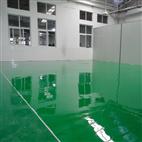 天津厂家加工 玻璃钢防腐工程 环氧自流平地埋