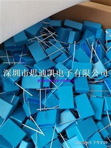 薄膜电容 B32520E6683K 0.068UF 10% 400V P7.5MM