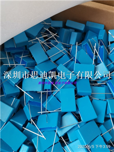 薄膜电容 B32529C1473J289 0.047UF ±5% 100VDC P5MM