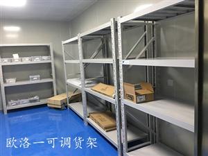 實驗室貨架