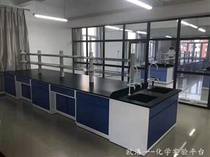 化学实验操作台