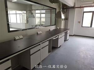仪器室实验台