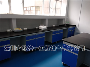 實驗室家具辦公桌
