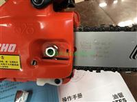 ECHO爱可CS-280TES修枝油锯