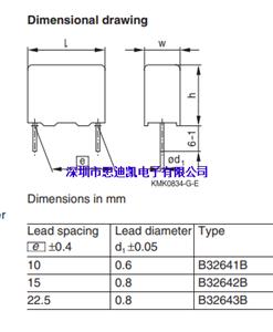 薄膜电容 B32642B0223J000 0.022UF 5% 500VAC 1000VDC P10MM