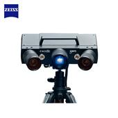 蔡司光学3D扫描仪 三维扫描仪GOM ATOS Q