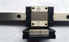 微型SRS型导轨滑块