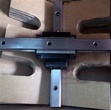 微型双维一体式滚动导轨 MX型导轨滑块