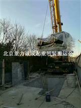 精密�Oㄨ�涞跹b就位卸� 北京