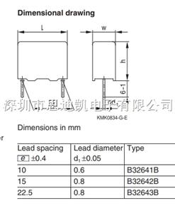 薄膜电容 B32642B0683J B32642B683J 0.068µF 600V P15MM