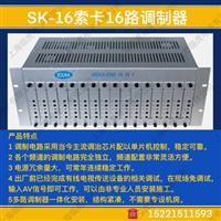 索卡16路模拟邻频调制器 AV转RF信号