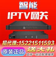高品质IPTV网关服务器