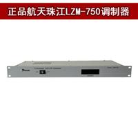 酒店宾馆珠江调制器LZM-750B量大包邮DTMB调制器 IPTV调制器