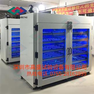 固态硬盘RDT老化测试柜