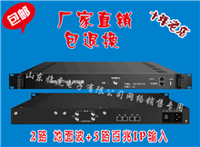 3345MSI-A DTMB调制器 5个IP网口2路地面波