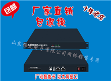 数字电视小卡机 广电工程卡接收CA转iptv码流