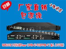 NDS357X大卡机 支持4路广电编码器 解析30套以上节目数量 包邮
