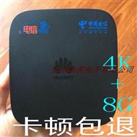 网络机顶盒子电信联通iptv免费看有线数字电视直播+点播无线wifi